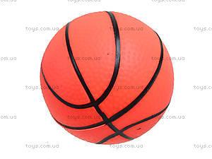Игровой набор «Баскетбол» с кольцом, ZY716, купить