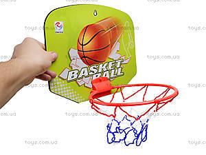 Игровой набор «Баскетбол» с кольцом, ZY716, отзывы