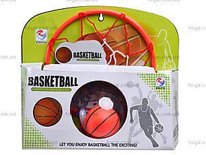 Игровой набор «Баскетбол» с кольцом, ZY716, цена