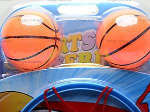 Игровое баскетбольное кольцо, ZS1688G, отзывы