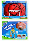Баскетбольное кольцо для детей, NL-04J, отзывы
