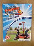 Баскетбол «Счастливый спорт», 89001, купить