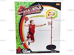 Баскетбольная корзина на стойке, 136, отзывы