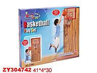 Баскетбольная корзина с мячом, 37881, купити