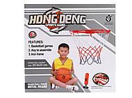 Детский баскетбольный набор (кольцо, сетка, мяч ,насос, крепеж), M3371, доставка