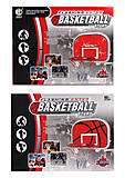 Баскетбольный набор (кольцо, щит, сетка, мяч, насос), MR0331, Украина