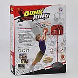"""Набор """"Баскетбольное кольцо"""" высота 117 см, XJ-E00901A, детский"""