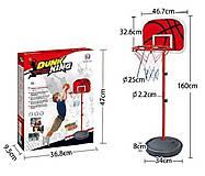 Баскетбольное кольцо Dunk King, XJ-E00901B, детские игрушки