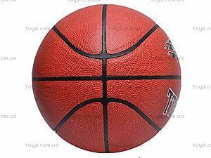 Баскетбольный мяч, размер 5, EV3158, купить