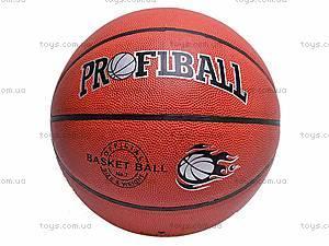 Баскетбольный мяч, размер 5, EV3158