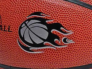 Баскетбольный мяч, размер 5, EV3158, отзывы