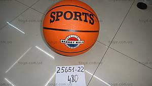 Баскетбольный мяч Sports, 480