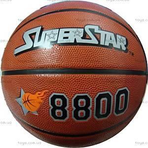 Баскетбольный мяч Superstar EV 8800, 8800