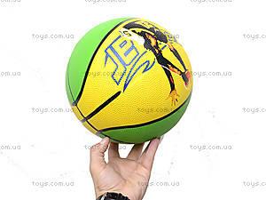 Баскетбольный мяч Xidsen, BT-BTB-0007, игрушки