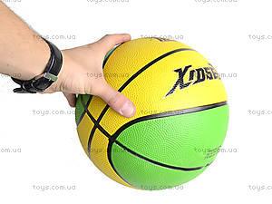 Баскетбольный мяч Xidsen, BT-BTB-0007, детские игрушки