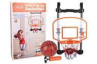 Баскетбольный набор (кольцо подвесное, озвученное, со счетчиком), 39881B, тойс ком юа
