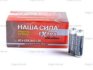 Батарейка AA Extra, 2 штуки, LR-06