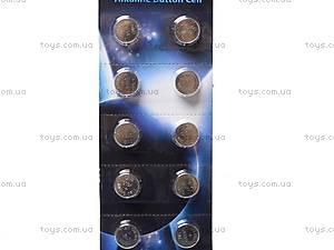 Батарейка AG13 UFO, AG13, купить