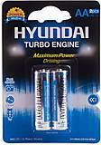 Батарейка Hyundai AA, 6167920, отзывы
