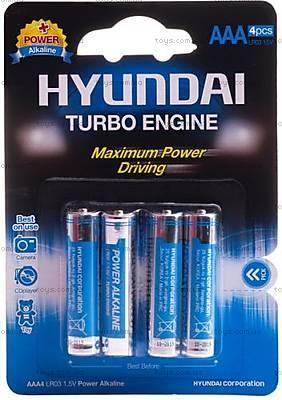 Батарейка Hyundai AAA, 6167927