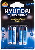 Батарейка Hyundai AAA, 6167927, отзывы