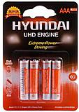 Батарейка Hyundai типа AAA, 6167919
