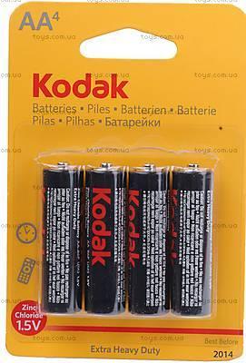 Батарейка KODAK LongLife  , 30041