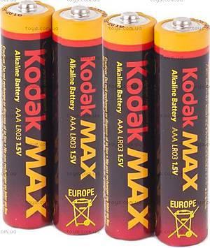 Батарейка Kodak Max AAA (LR03), 3013982