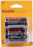 Батарейка Kodak R20, 31243, игрушки