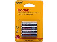Батарейка Kodak типа AAA , R-03 BL/4, купить