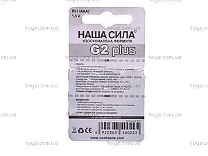 Батарейка «Наша Сила» ААА, R-03 BL/4, купить