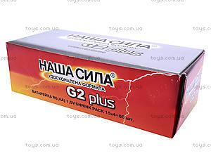 Батарейка «Наша Сила» типа AA, R-06, купить
