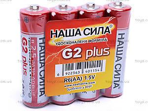 Батарейка «Наша Сила» типа AA, R-06, фото
