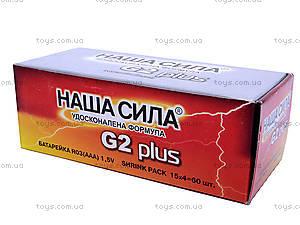 Батарейка «Наша Сила» типа AAA , R-03, купить