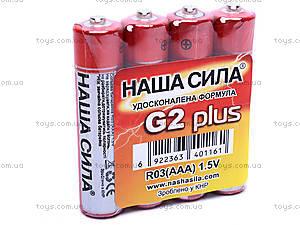 Батарейка «Наша Сила» типа AAA , R-03, фото