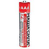 Батарейка «Наша Сила» типа AAA