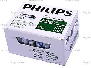 Батарейка Philips типа AAA , R-03, купить