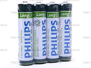 Батарейка Philips типа AAA , R-03