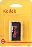 Батарейка серии «KODAK», 30953437, купить