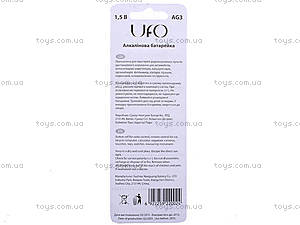 Батарейка UFO типа AG3 , AG3, купить