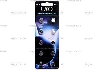 Батарейка UFO типа AG3 , AG3
