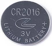 Батарейка UFO типа CR2016, 5547695