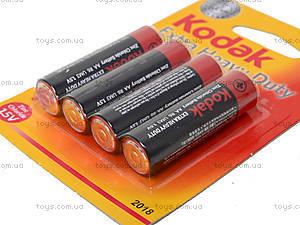 Батарейки Kodak AA, 4 штуки в блистере, R-06 BL4, фото
