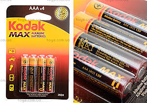 Батарейки Kodak AAA, LR-03 BL4 max
