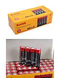 Батарейки Kodak Extra AA, 4 штуки, R6 Extra