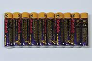 Батарейки KODAK XtraLife, 30413689, купить