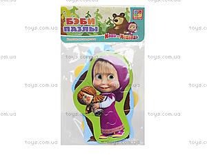 Детские беби - пазлы «Маша и медведь», VT1106-52,53, игрушки