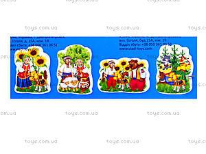 Детские пазлы «Соломенный бычок», VT1106-40, фото