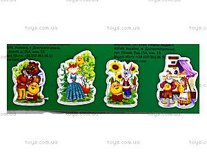 Пазлы для малышей «Колобок», VT1106-36, фото