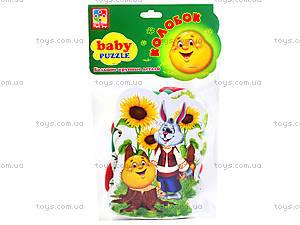 Пазлы для малышей «Колобок», VT1106-36, отзывы